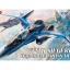 1/72 Vf-31J Siegfried Hayate Immelman Machine Macross Delta by Hasegawa