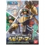 Chopper Robo Super No.2 Heavy Armor by Bandai