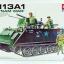 รถถัง M113A1 Vetnam War (1/35) Academy (CA1389 )