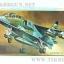 เครื่องบินรบJAGUAE E/T (1/72) Hasegawa