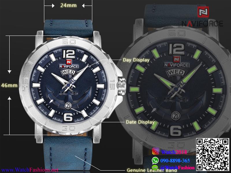 นาฬิกาแฟชั่นผู้ชาย NAVIFORCE สีเงิน สายฟ้า เทห์ มีสไตล์ เหมาะมากสำหรับคอ สปอร์ต