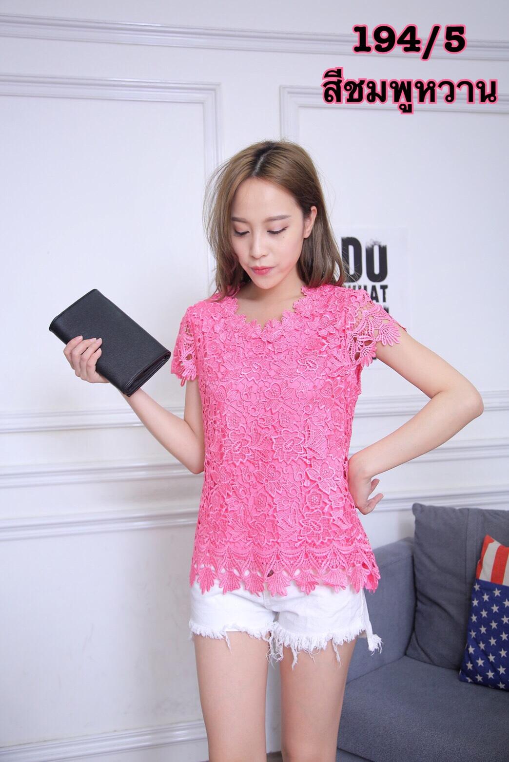 เสื้อลูกไม้สีชมพูหวาน
