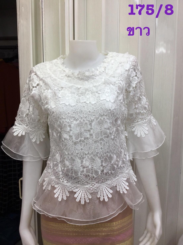 เสื้อลูกไม้สวยๆ แขน3ส่วน ปลายแขน+ชายผ้าแก้ว สีขาว
