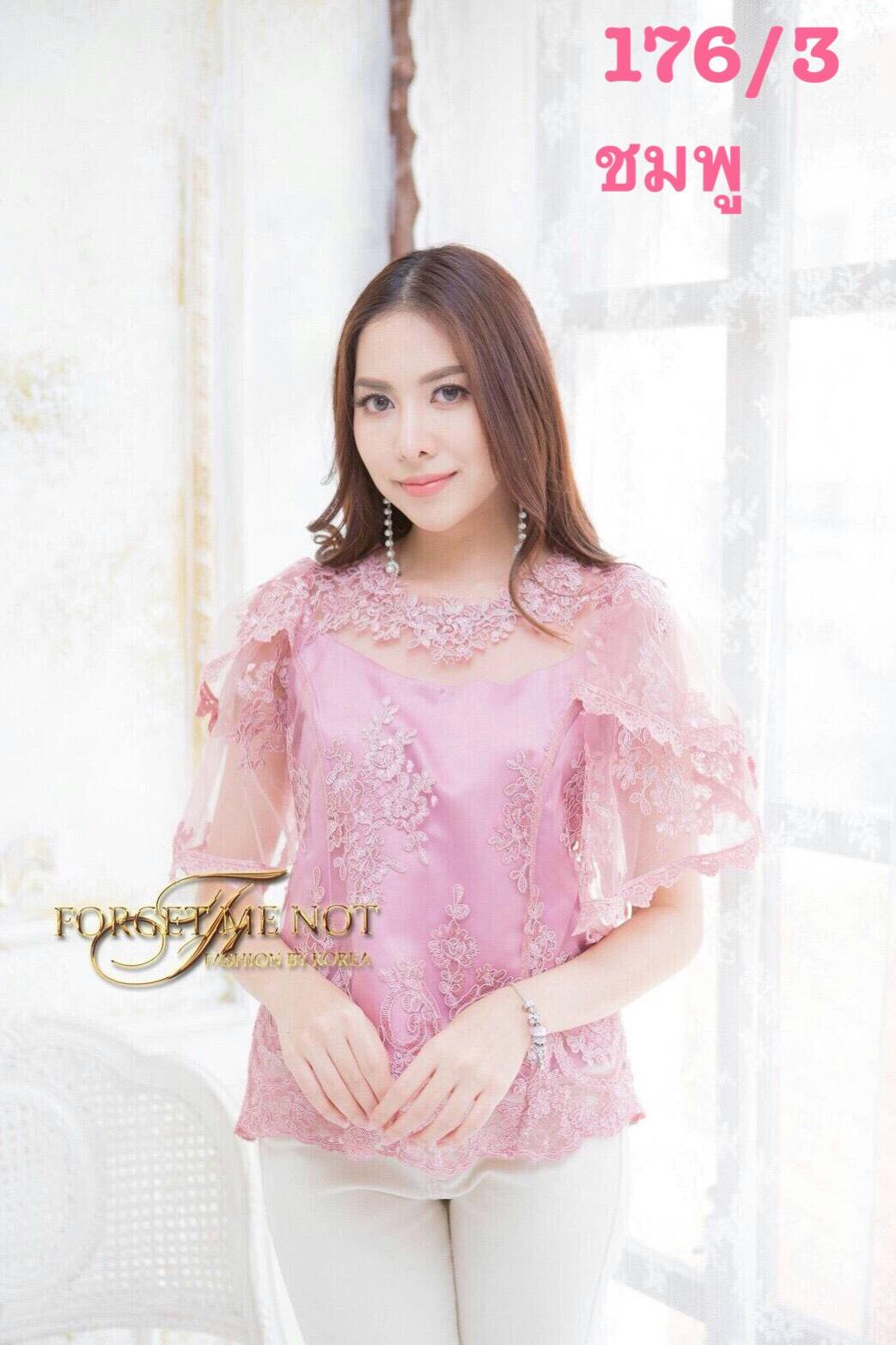 เสื้อลูกไม้คอกลมสีชมพู