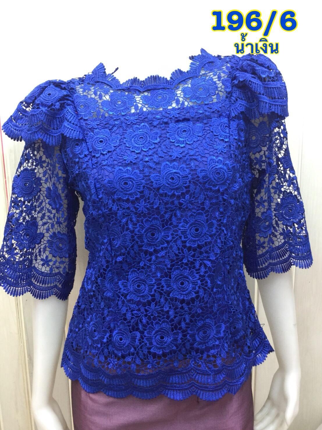 เสื้อลูกไม้อิตาลี่แขน3ส่วนสีน้ำเงิน