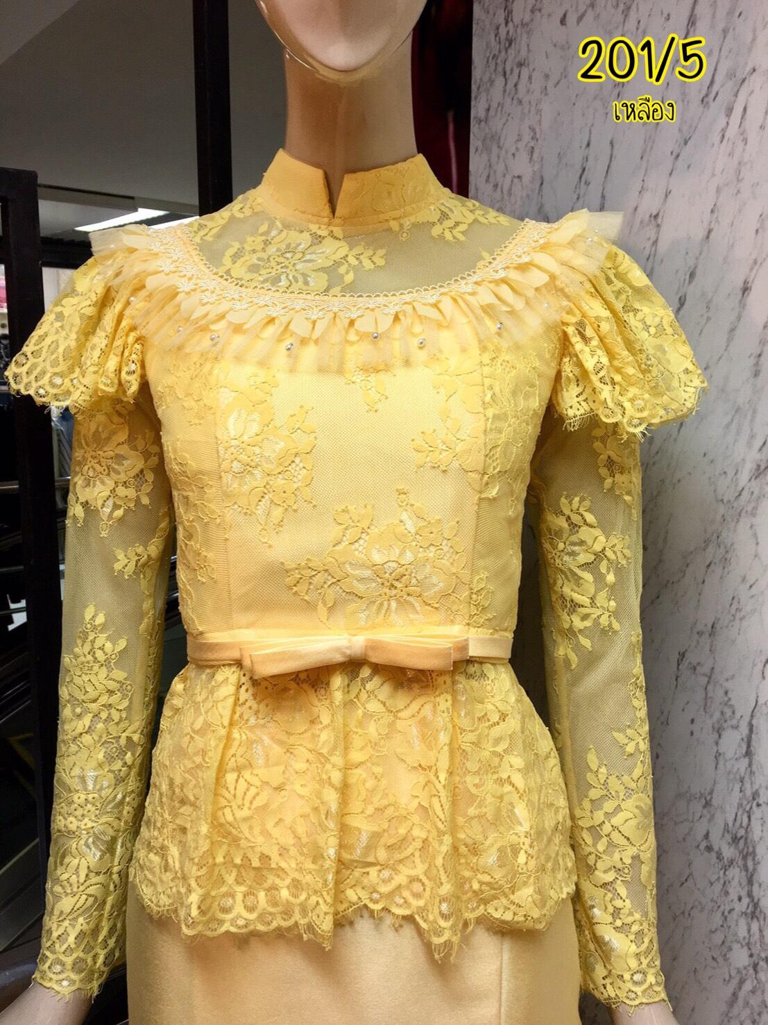 เสื้อไทยรัชกาลที่5 สีเหลือง