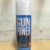 GUN POWER แก๊สฟ้า