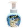 Neko Care Silver Nano โฟมอาบแห้ง 1 ขวด