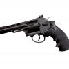 "GUN HEAVER โม่ 4"" สีดำ"