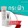 MEDICA VIVA WHITE SERUM + MEDICA VIVA SUNSCREEN SPF50PA+++