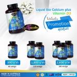 auswelllife calcium ขนาด 60 แคปซูล