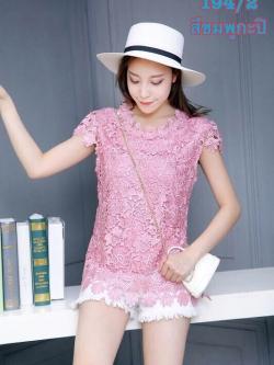 เสื้อลูกไม้สีชมพูกะปิ