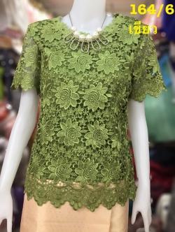 เสื้อลูกไม้สีเขียว