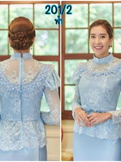 เสื้อไทยรัชกาลที่5 สีฟ้า