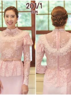 เสื้อไทยรัชกาลที่5 สีชมพู