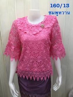 เสื้อลูกไม้แฟชั่นแขน3ส่วนสีชมพูหวาน