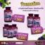 GrapeSeed Auswelllife เมล็ดองุ่นโดสสุงสุด 50,000 mg วิตามินเพื่อผิวสวย บรรจุ 60 แคปซูล