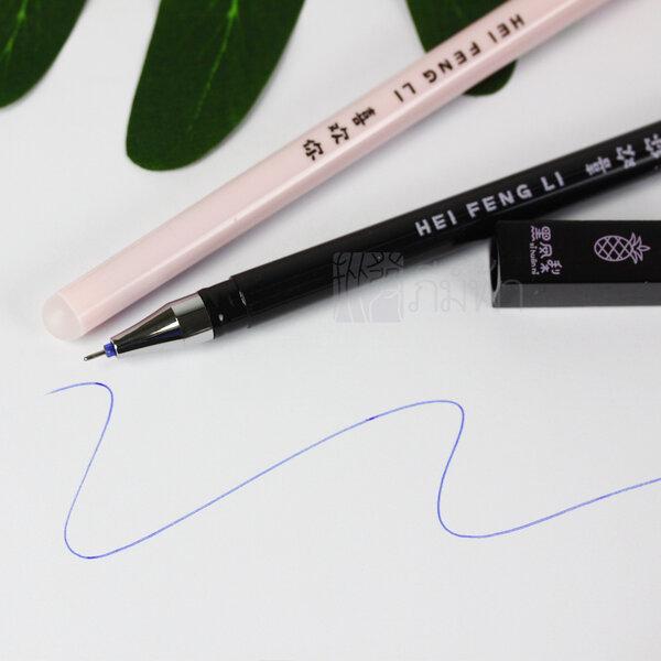 รูปภาพสินค้า ปากกาเจลลบได้ 0.5mm แพ็คคู่ 2 ด้ามดำ&ชมพู หมึกสีน้ำเงิน Aihao (AH80237)