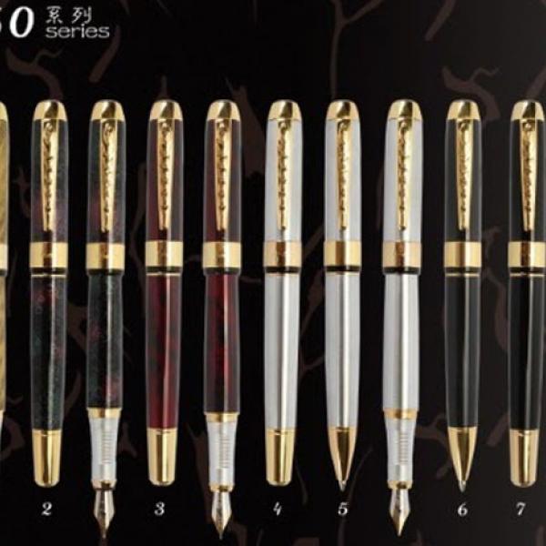 รูปภาพสินค้า Jinhao 250 series