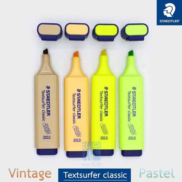 รูปภาพสินค้า (ด้ามเดี่ยว) ปากกาเน้นข้อความหัวตัด 1-5 mm สีไม่ซีดจาง STAEDTLER รุ่น Textsurfer